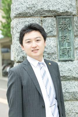 樹氷の森法律事務所 代表細江 大樹(ほそえ たいき)